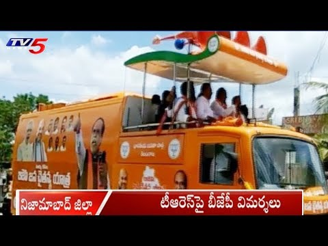 Telangana BJP President K Laxman Fires On TRS Govt | Jana Chaitanya Yatra | TV5 News