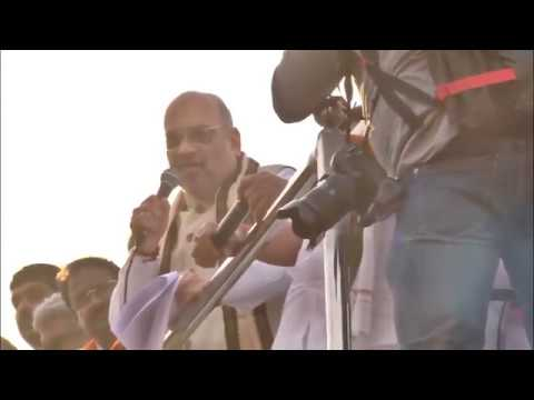 Shri Amit Shah addresses Public Meeting in Palasa, Andhra Pradesh