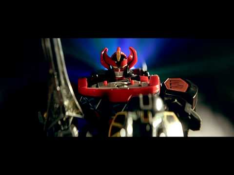 Power Rangers Megazord 2010 Banned Toy Commercial Adult Swim HD