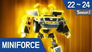 Miniforce Season 1 Ep 22~24
