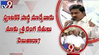 Polavaram Project is AP's right : Devineni Uma