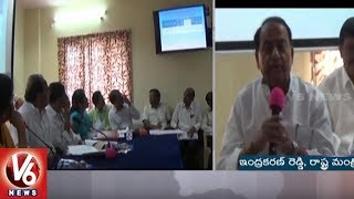 Minister Indrakaran Reddy Holds Review Meeting Over Double Bedroom Construction Works | Nirmal