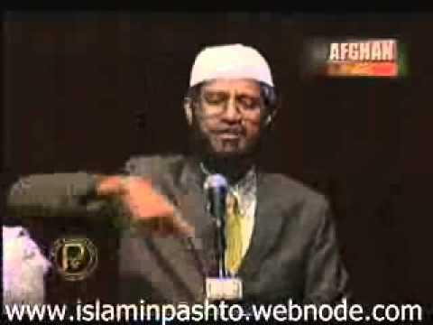 Da Islam Mutaliq Ghalat Fehmiane Dr. Zakir Naik In Pashto Translation By Fazal M Anis video