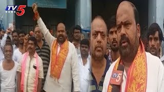 TRS Leader Vazeer Prakash Goud Padayatra Successfully Ends