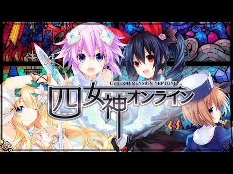 【PS4】『四女神オンライン CYBER DIMENSION NEPTUNE』プロモーションムービー「四女神オンラインゲーム紹介」が公開