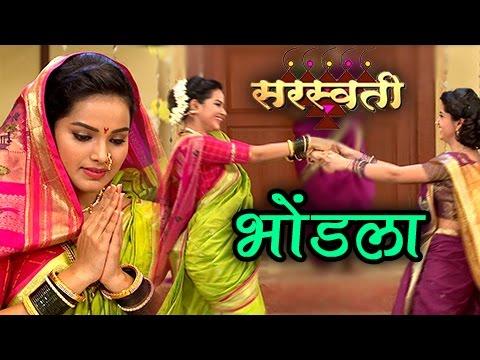 Marathi superhit lavani songs free download