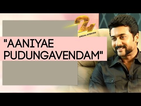 "A super chat with Suriya on Tamil movie 24 - ""Karthi can act, I can't!"""
