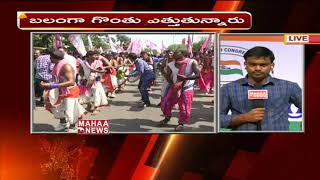 Congress Will Definitely Support Dissatisfied Leaders In party   Ram Mohan Reddy