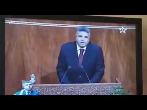 (فيديو) .. بلفقيه بالبرلمان: تبخيس عمل الدولة خطير على القضية الوطنية