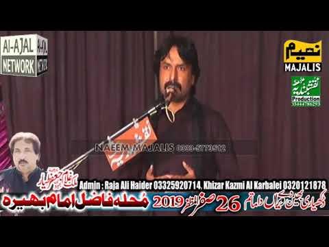 Zakir Abbas Raza Jhandvi 26 Safar 2019(Jalsa Zakir Ghulam Jaffar Tayyar)