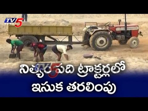 Check to illegal Sand Mining in Nalgonda | TV5 News