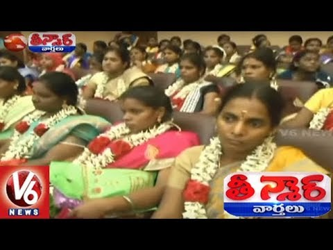 Tamil Nadu Government Baby Shower Function | Teenmaar News | V6 News