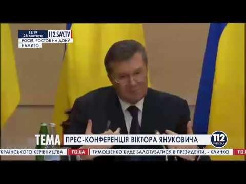 Янукович в Ростове на Дону 28.02.2014 часть 1 (Yanukovych in Rostov on Don Part 1)
