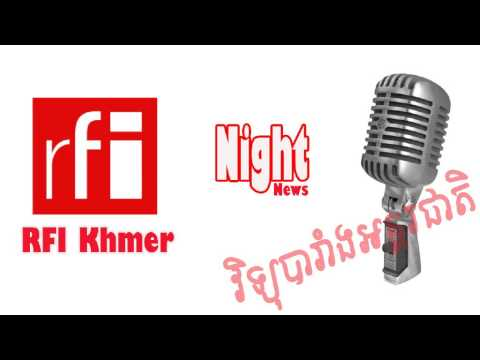Khmer News,Khmer Radio News,RFI Khmer Radio Night News on 26 August 2015