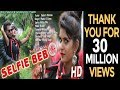Selfie Bebo (Mantu Chhuria) Sambalpuri Hd video 2017 Mp3