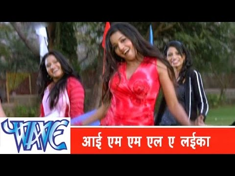 M.l.a  के लईका हई  M.l.a Ke Layika Hayi - Sainya Ke Sath Madhaiya Mein - Bhojpuri Hot Songs Hd video