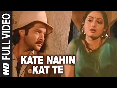 Kate Nahin Kat Te Full Song | Mr. India | Anil Kapoor Sridevi...