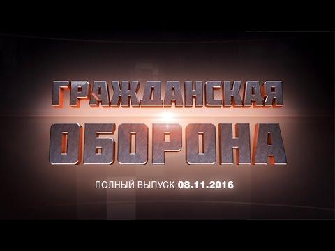 Гражданская Оборона, Егор Летов - За#бись