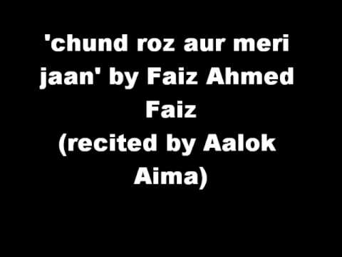 'chund roz aur meri jaan' Faiz Ahmed Faiz  (recited by Aalok Aima)