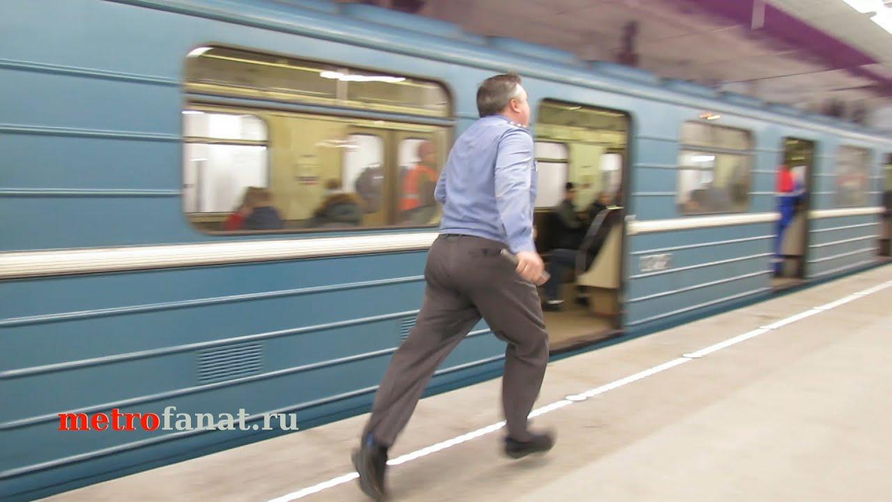 Станция метро Технопарк, первые поезда, первые накладки