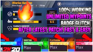 *NEW!* NBA 2K20 MAX BADGE GLITCH *UNLIMITED!* AFTER PATCH! PS4 & XBOX & PC! (2K20 Badge Glitch)
