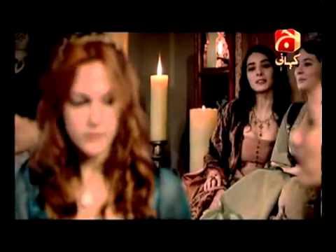 حريم السلطان بالتركي قصة عشق