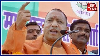 Download video Rooting To Go Cashless, Yogi Adityanath Invokes Krishna, Sudama Story For Inspiration