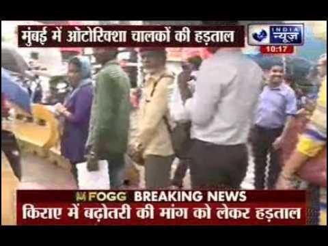 Mumbai autorickshaw drivers go on strike, commuters hit hard