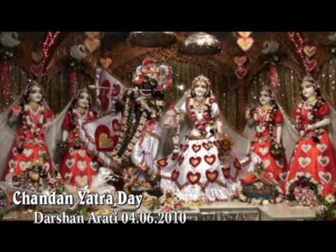 Darshan Arati 04062010.wmv video