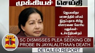 SC dismisses plea seeking CBI probe in Jayalalithaa death | Detailed Report