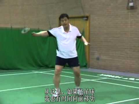 Badminton: Smash Defense video