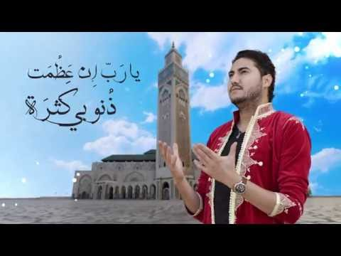 download lagu Mohamed Adly - Ya Rab Exclusive    gratis