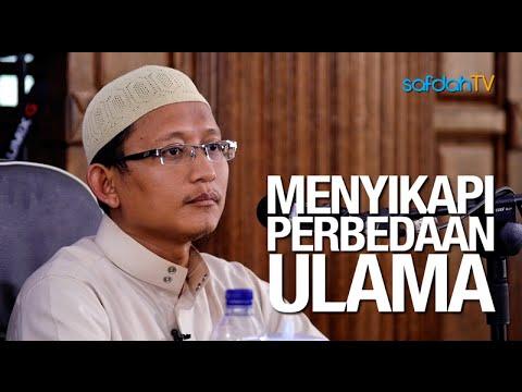 Kajian Islam: Menyikapi Perbedaan Ulama - Ustadz Badru Salam, Lc