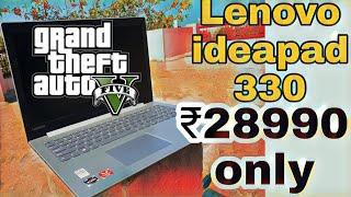 Lenovo IdeaPad 330-15ARR Ryzen 5 | Best laptop under 30k | In depth review