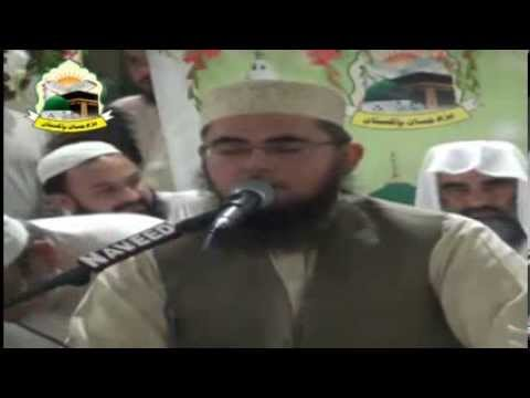 Short and Awesome Qari Anwar ul Hassan Shah Bukhari