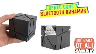 Lofree Qone7 портативный мини bluetooth-динамик / Qone7 Lofree portable mini bluetooth speaker