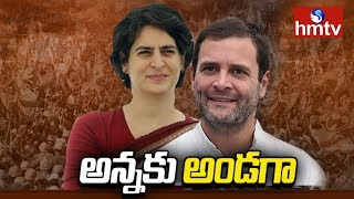 Priyanka Gandhi Appointed Congress General Secretary For UP East | hmtv