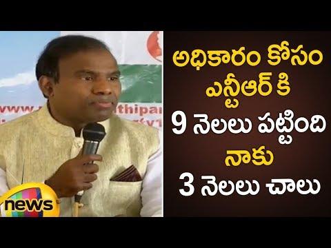 KA Paul Controversial Comments On Sr NTR | AP Elections 2019 | KA Paul Press Meet | Mango News