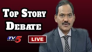 Live Debate On Telangana Elections 2018 | Top Story With Sambasiva Rao | 13th Nov 2018