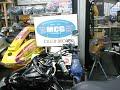 ヤマハ マグザム カスタムマフラー アルミステップボード SG21J最終モデル 2009年 250cc ブラック バイク買取MCG福岡