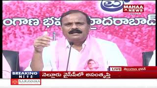 People Are Not Ready To Believe In Congress Party's Fake Promise | MLC Karne Prabhakar| TRS Bhavan