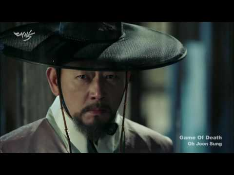[MV]오준성 Oh Joon Sung - Game Of Death (대박 OST)