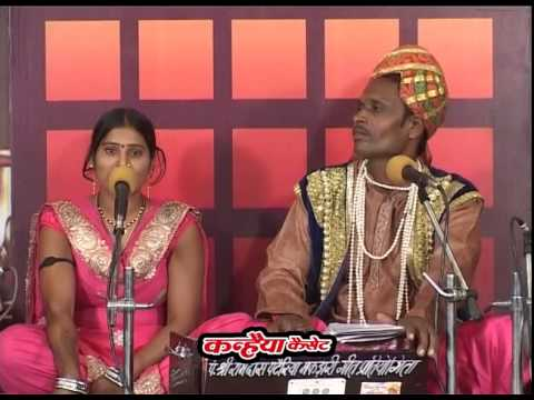 Kya Kboob Lagati Ho - Bundelkhandi Rai Nach - By Puran Singh...