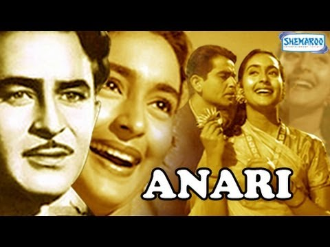 Anari - Part 1 Of 15 - Raj Kapoor - Nutan - Hit Romantic Movies...