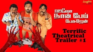 Hello Naan Pei Pesuren Official Theatrical Trailer