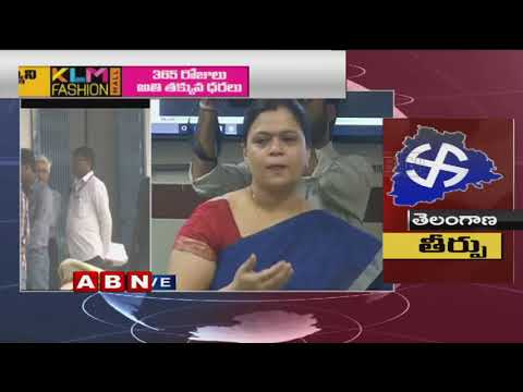 Special Report From Warangal ,Vikarabad Votes Counting Centers over Telangana Elections | ABN Telugu