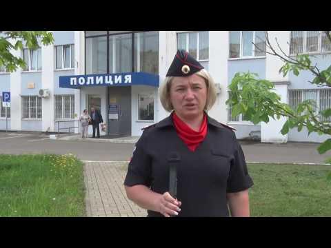 Десна-ТВ: День за днём от 14.05.2018
