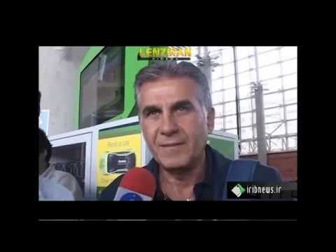 Coach Carlos Queiroz arrived in Tehran to sign   contract with football federation
