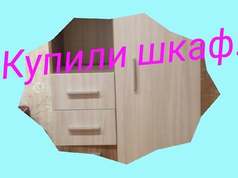 Veronika A Купили шкаф,оладьи ,блинчики с творогом,покупки для дома ,продукты.