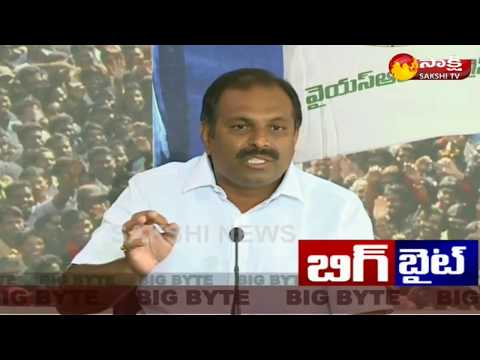 YSRCP MLA Srikanth Reddy Big Byte || Slams CM Chandrababu